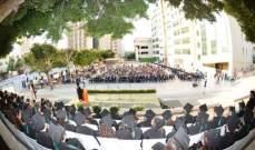 المطران بولس مطر رعى حفل تخريج طلاب مدرسة الحكمة